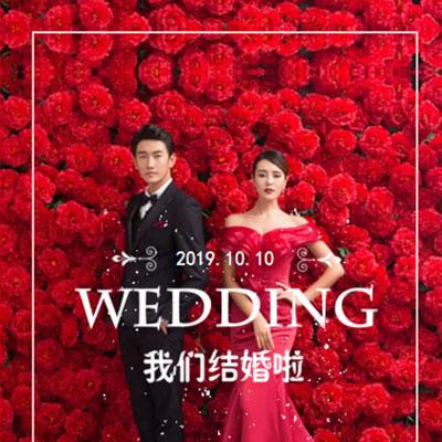 时尚中国红