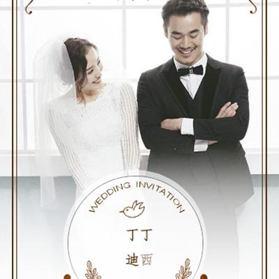 轻奢高端婚礼